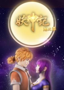 Yao Shen Ji 2nd Season Episode 01-40 (end) Subtitle Indonesia