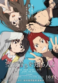 Sora no Aosa wo Shiru Hito yo BD Movie Subtitle Indonesia